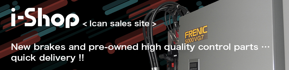 i-SHOP Sales site of PreOwned Parts / Brake for QCs and RTGs